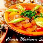 Chinese Mushroom Stir-Fry