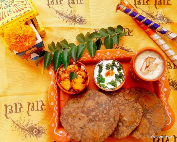 The taste of the curry leaves tickles the palate and it is lip-smacking when scooped up with the Kuttu Ki Puri.