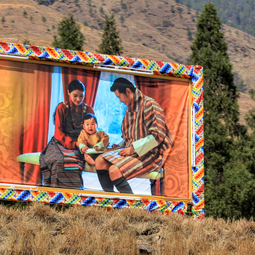 King of Bhutan Bhutan|Gross National Happiness #BlogchatterA2Z