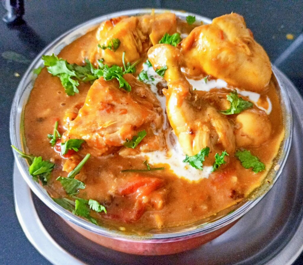 North Indian Chicken Curry |  with a Twist